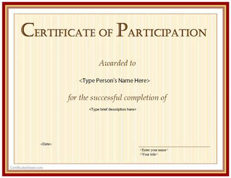 certificates of participation templates special certificate certification of participation