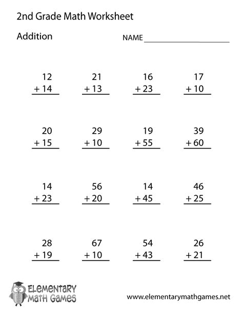 Printable Division Worksheets For 2nd Grade | second grade addition worksheet