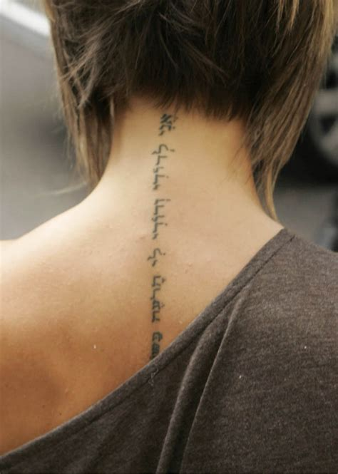 tattoo back of neck ideas tattoo designs 187 tattoo back neck
