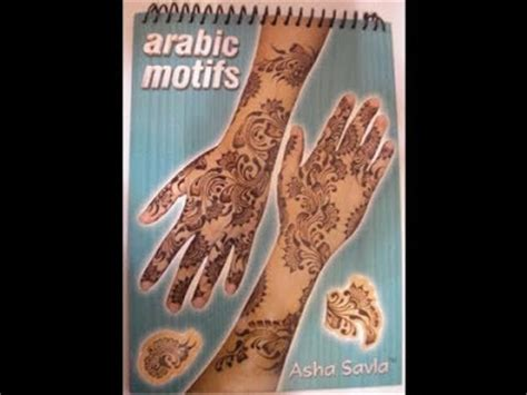 henna design book review mehndi designs asha savla mehndi designs