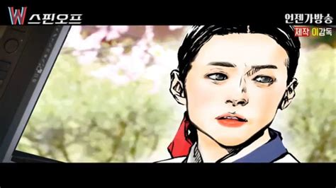korean drama subtitles indonesia my love from another korean drama subtitles indonesia my love from another