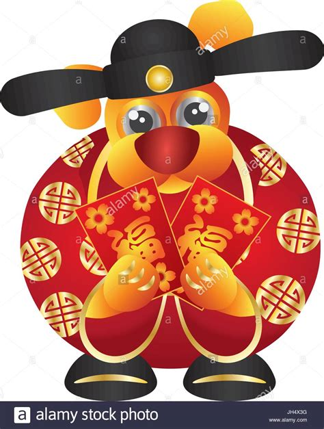 lunar new year clip 2018 new year clip merry happy