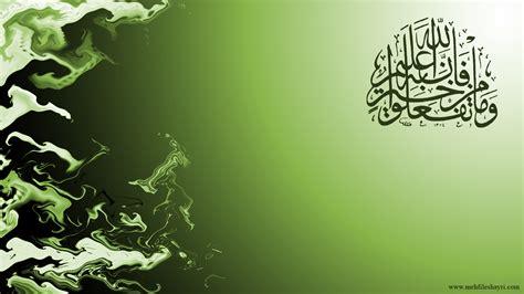 full hd video quran full hd islamic wallpapers 1920x1080 77 images