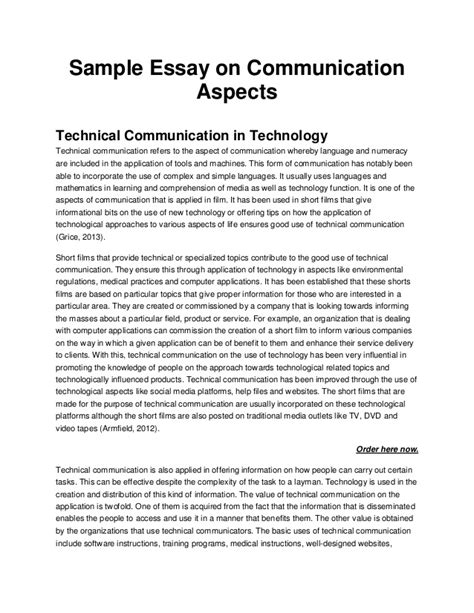 Communication Essay Exle sle essay on communication aspects