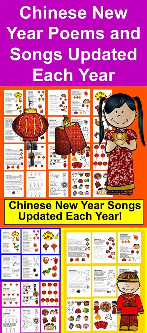 new year literacy activities for preschool 17753 best kindergarten 5 images on