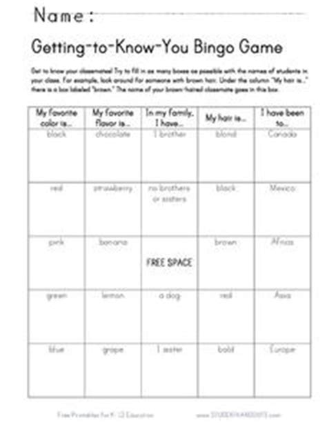 get to you bingo template getting to you bingo 2nd 4th grade worksheet