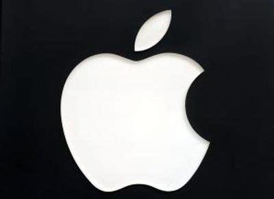 apple logo biography biography of steve wozniak apple computer co founder
