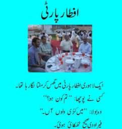 Funny Memes In Urdu - joke funny sms urdu memes
