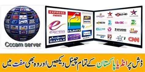 test cccam cline free cccam cline for dish tv on nss 6 95 176 e
