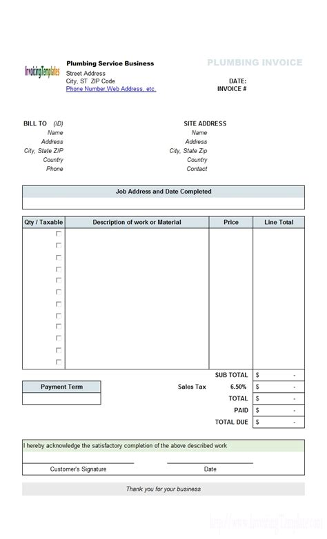 south invoice template invoice template word south africa rabitah net