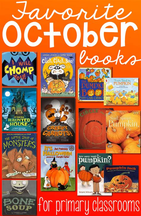 october a novel books favorite october books for the primary classroom
