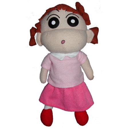 Crayon Shin Chan Plush plush crayon shin chan 8 quot soft doll toys new