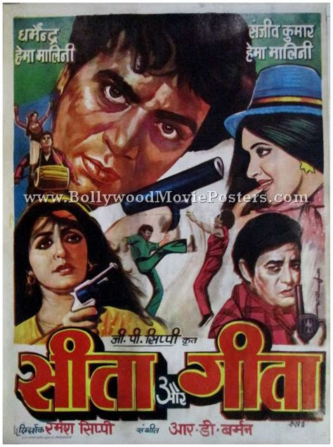 film gita seeta aur geeta bollywood movie posters