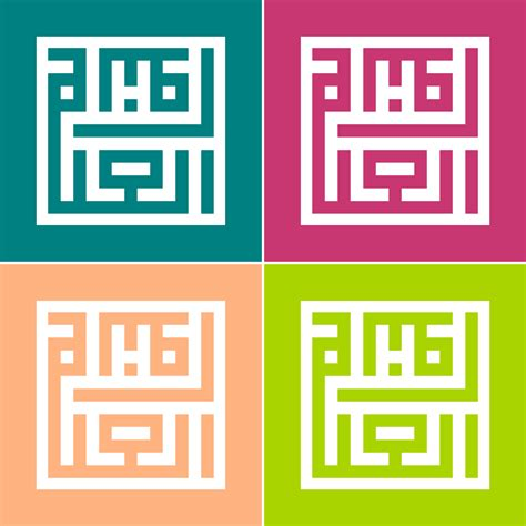 Kaligrafi Kuft kufikal laman 5 design