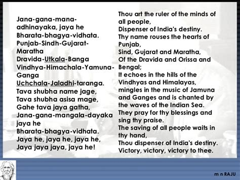full meaning of jana gana mana song 36 from gitanjali