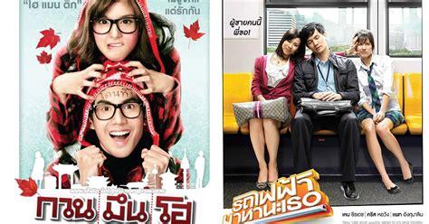 film romantis yang bagus daftar film thailand paling sedih romantis terbaik