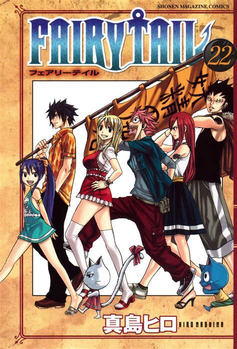 fairy tail manga chapter covers fairy tail photo 33641379 fanpop