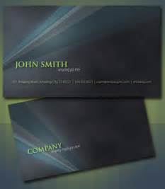 business card photoshop template 50 free photoshop business card templates