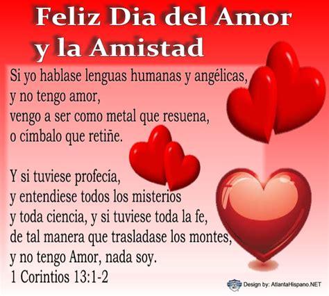 imagenes de amor y amistad por san valentin tarjetas de amor con frases feliz d 237 a de los enamorados