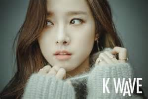 Kim so eun makes the cover of k wave magazine and we remember