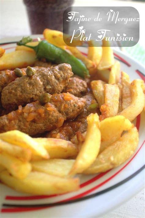 recette cuisine ramadan 446 best images about recettes du ramadan 2016 menu