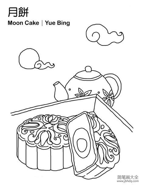 new year 2016 mooncake 月饼的画法 月饼简笔画 月饼怎么画 简笔画月饼的画法 面包站