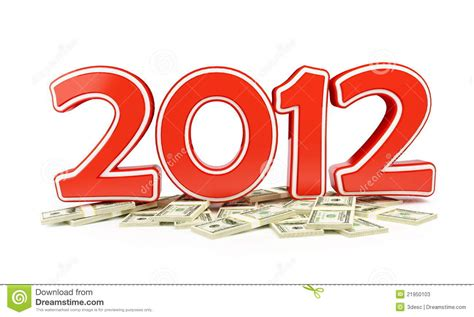 new year price price new year 2012 and gifts stock photos