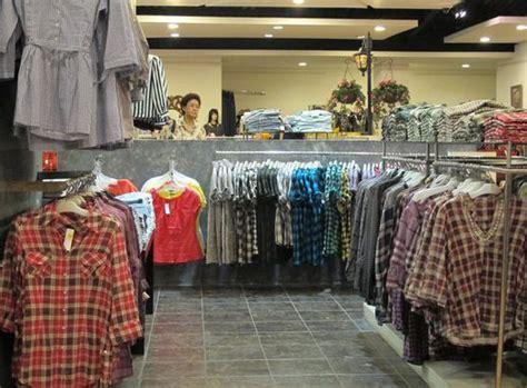Harga Secret Pakaian Dalam the secret factory outlet bandung pergidulu