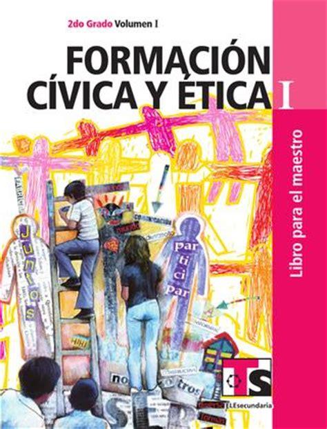 issuu libro formacin civica y etica 5 grado 2016 maestro formaci 243 n c 237 vica y 201 tica 2o grado volumen i by