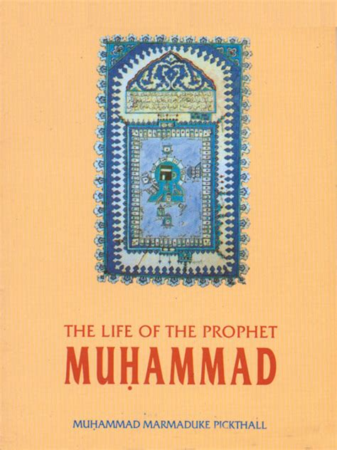 recount text biography nabi muhammad life of the prophet muhammad goodword islamic books