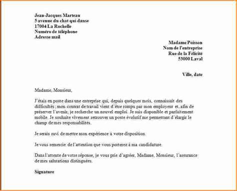 Demande De Garde Exclusive Lettre exemple lettre de motivation cdi candidature spontan 233 e 2018