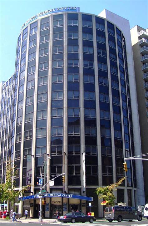 Beth Israel Detox Center mount sinai beth israel