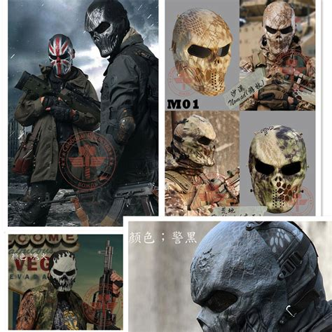 Chiefs Tactical Mask Mandrake popular cool airsoft masks buy cheap cool airsoft masks