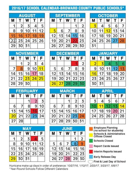 9 Daily Calendars Free Sles Exles Download Free Premium Templates School Calendar Template