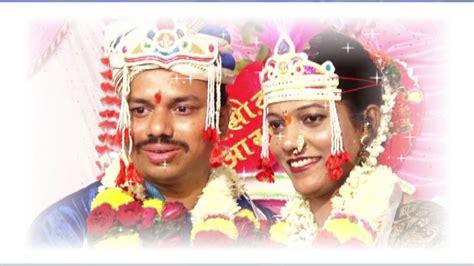 Wedding Song Marathi by New Marathi Wedding Song