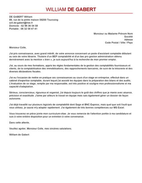Lettre De Motivation De Receptionniste D Hotel Lettre De Motivation Commis 192 La Comptabilit 233 Exemple Lettre De Motivation Commis 192 La