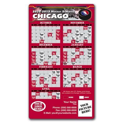 Blackhawks Schedule Calendar Chicago Blackhawks Pro Hockey Schedule Magnets 4 Quot X 7