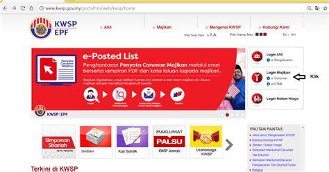 buat kartu kuning secara online informasi terkini cara buat bayaran kwsp secara online