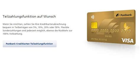 einlagensicherung deutsche bank einlagensicherung postbank deutsche bank broker