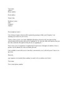 cover letter for any application letter for any available vacancy