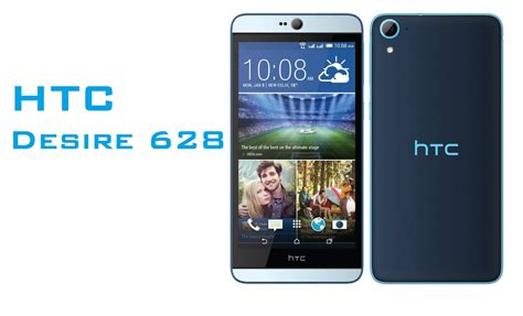 htc desire best price htc desire 628 price in india specifications review
