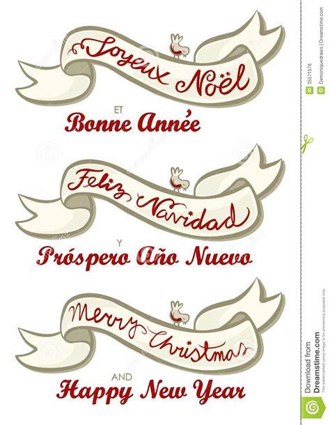 merry christmas  english french spanish retro ba stock vector image