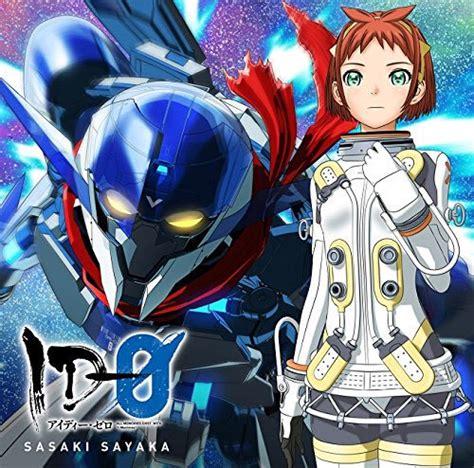 Id 0 Anime by Tvアニメ Id 0 公式 Id 0 Anime