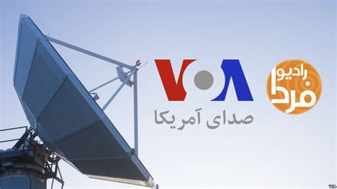 voa tv live audiences in iran get new breakfast shows on voa satellite