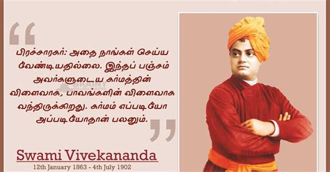 swami vivekananda biography in hindi font bengali quotes quotesgram 70 best images about bangla