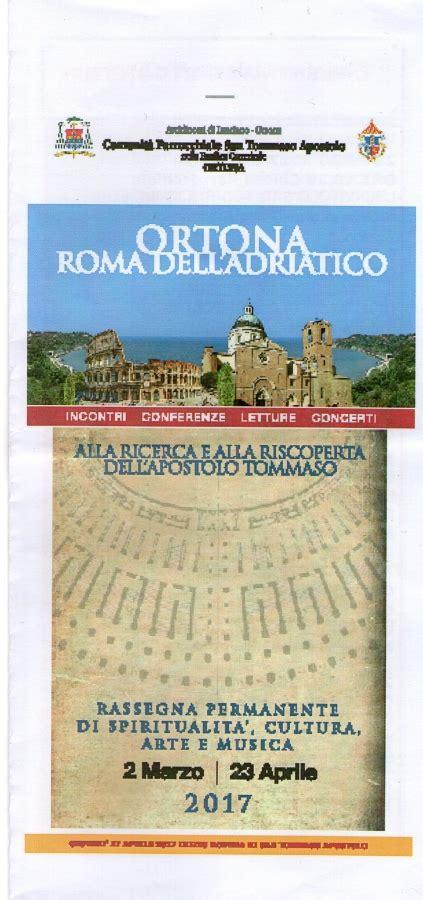 dell adriatico roma ortona la roma dell adriatico alla ricerca ed alla
