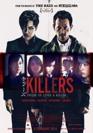 film mahabarata persi indonesia killers film 2014 wikipedia bahasa indonesia