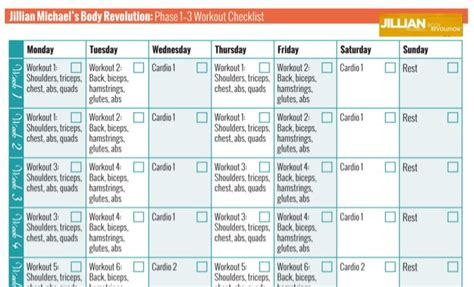 printable workout schedule for jillian