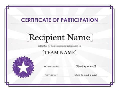certificates of participation templates certificate of participation certificate of