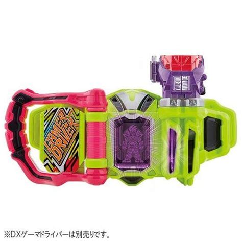 Ex Aid Maximum Mighty X ex aid parad poppy v cinema god maximum mighty x gashat tokullectibles